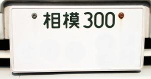Dsc06811
